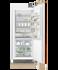 "Integrated Column Freezer, 30"", Ice gallery image 4.0"