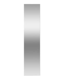 """Door panel for Integrated Column Freezer, 18"""" , Left Hinge, hi-res"""