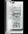 "Integrated Column Freezer, 30"", Ice gallery image 8.0"